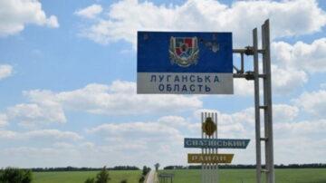 Луганська область повертає використання музики у правове поле